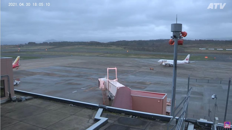 webcam Aomori