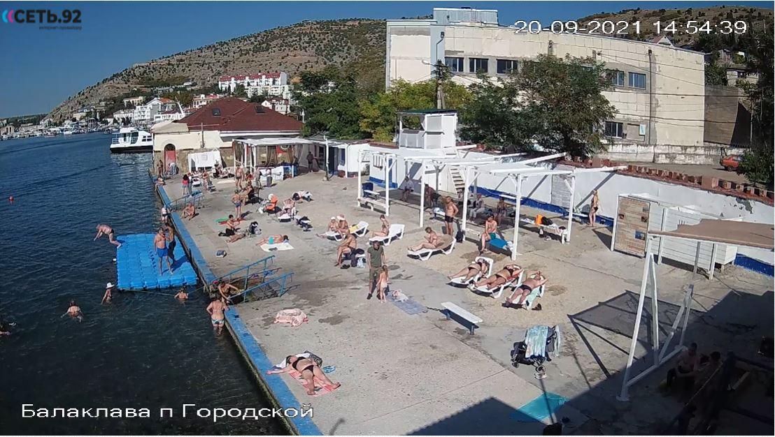 webcam Balaklava