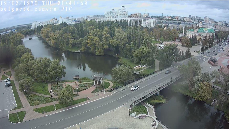 webcam Belgorod