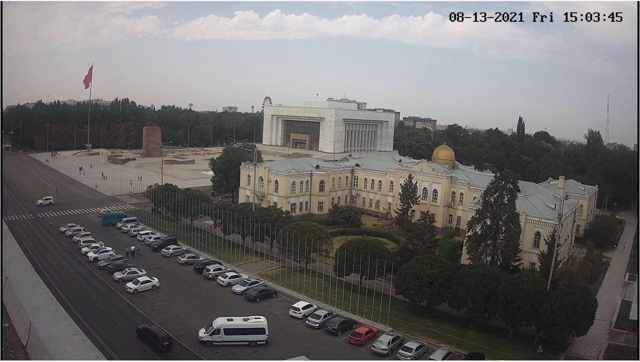 webcam Bichkek