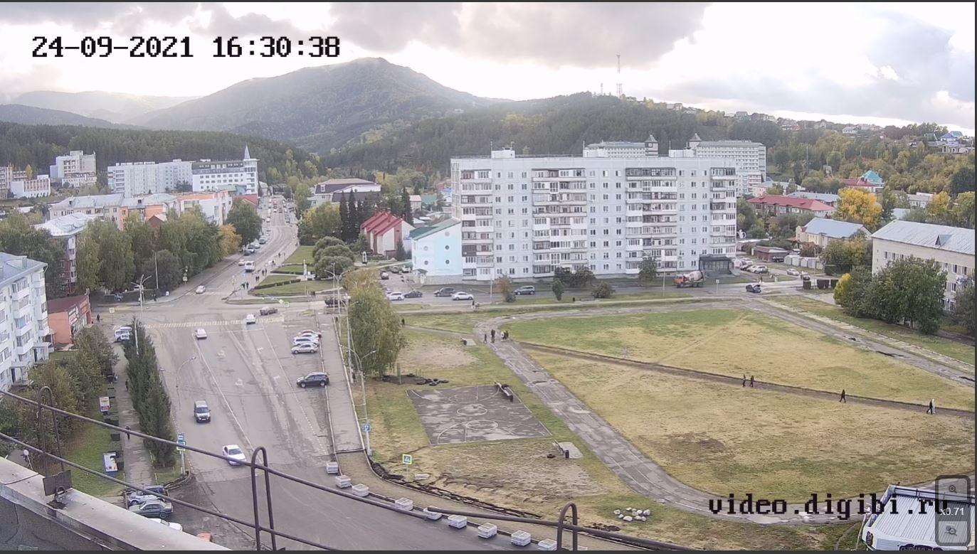 webcam Biysk
