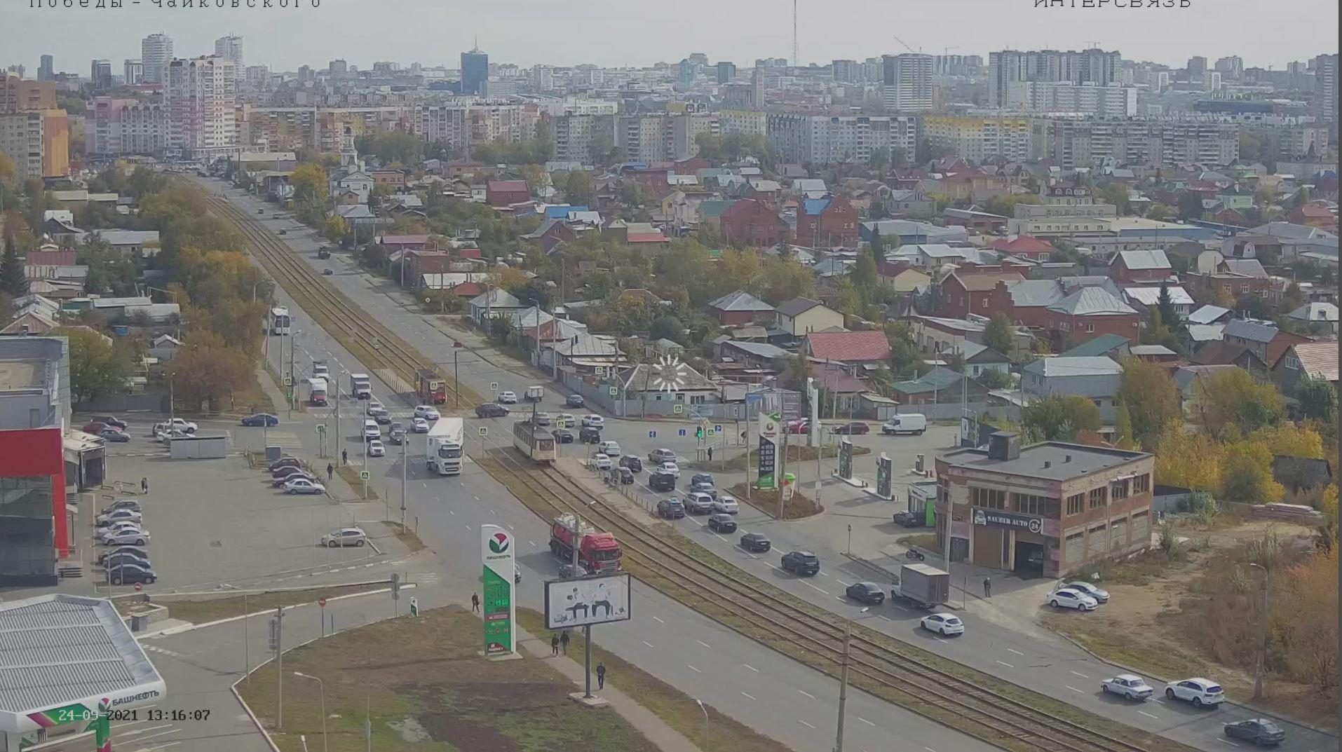 webcam Chelyabinsk
