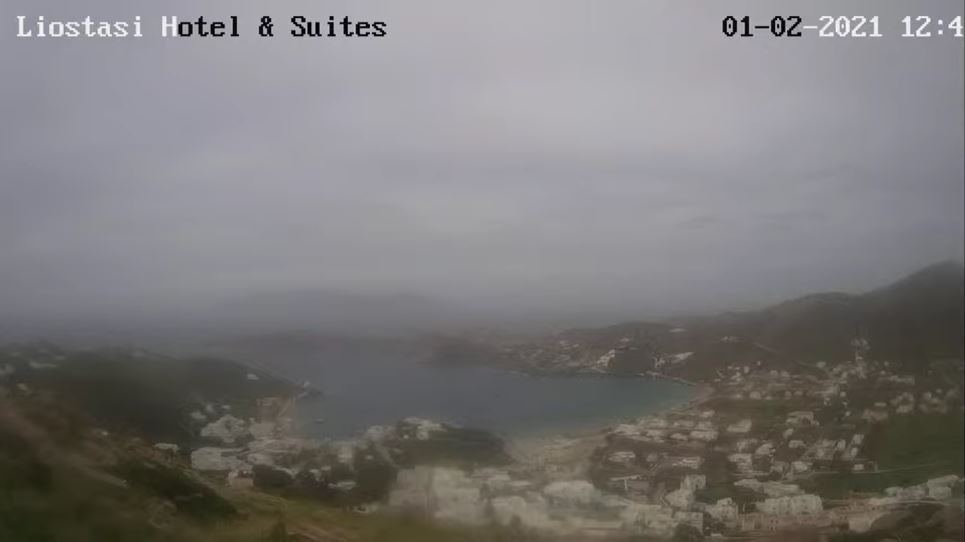 webcam Ios - Chora