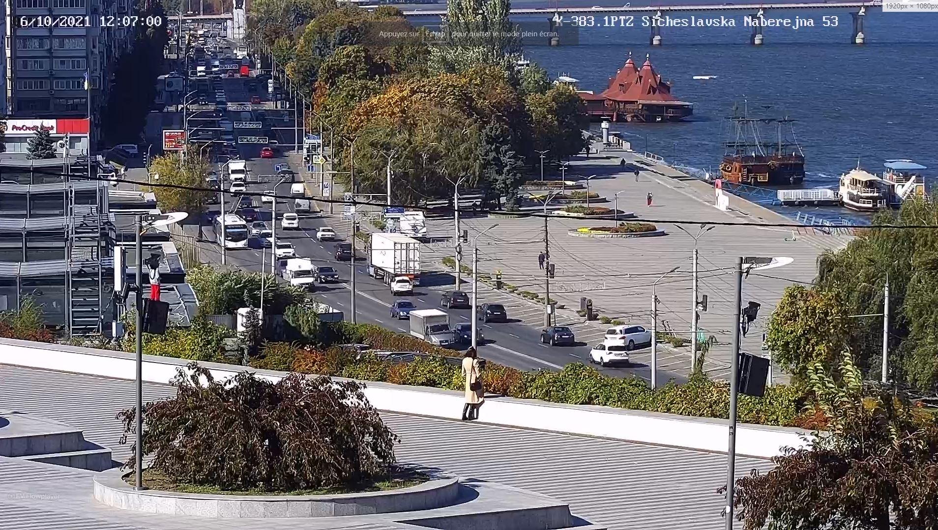 webcam Dnipropetrovsk