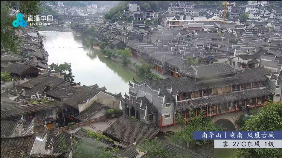 webcam Xian de Fenghuang