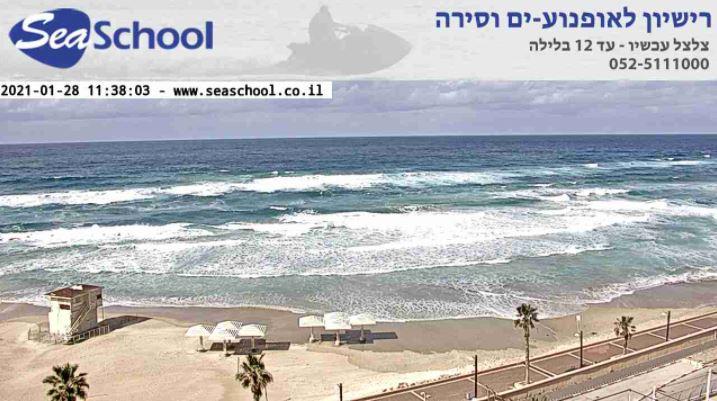 webcam Haïfa