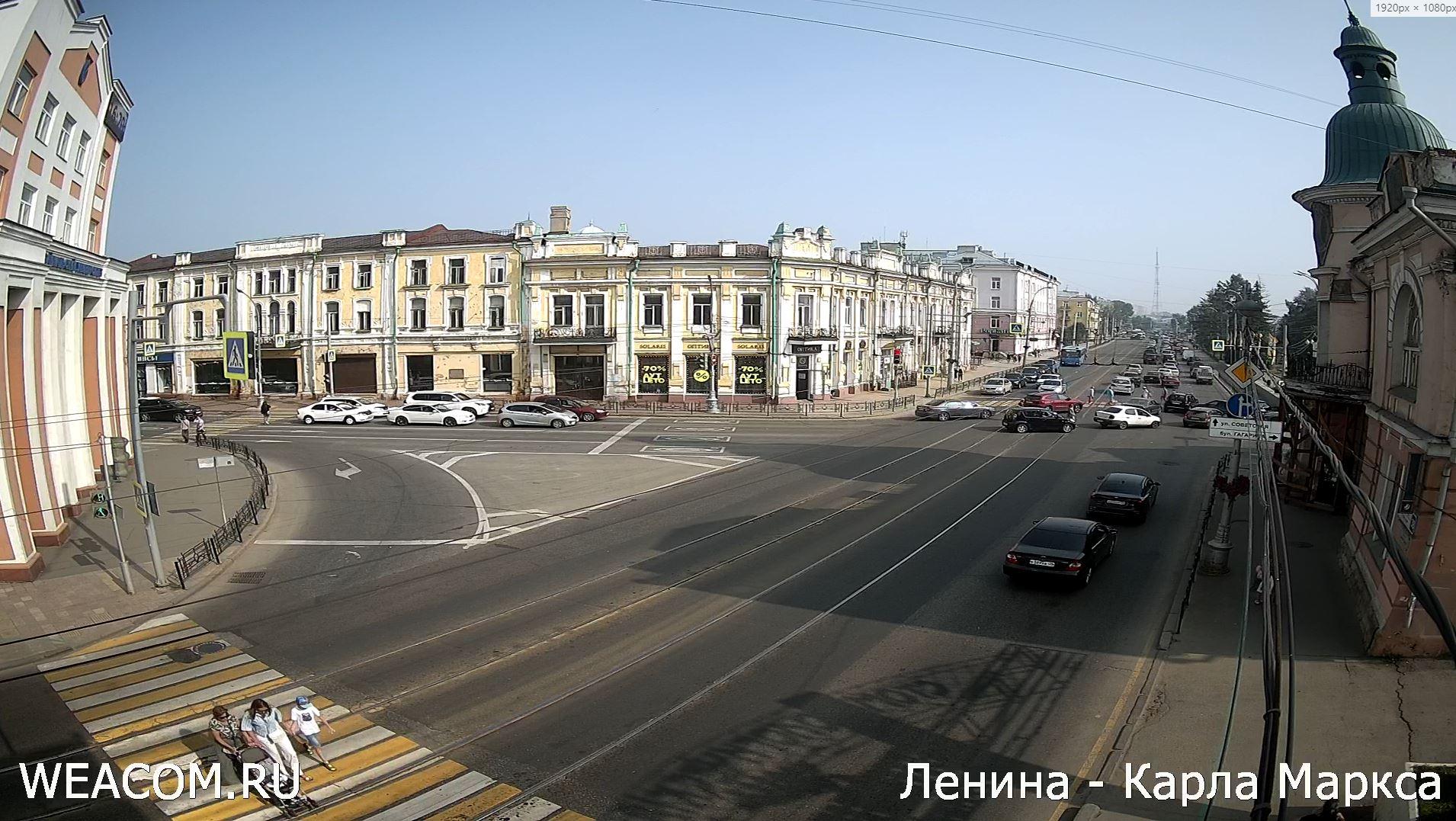 webcam Irkoutsk