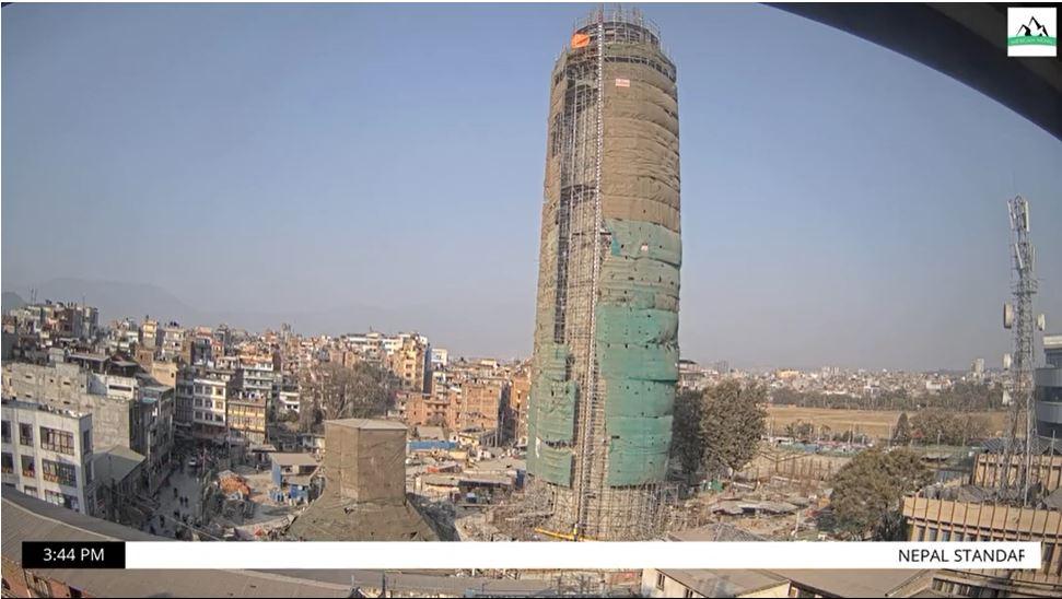 webcam Katmandou