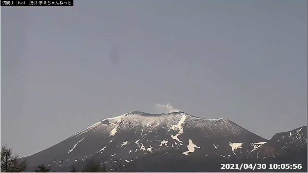 webcam Kitasaku - Mt Asama