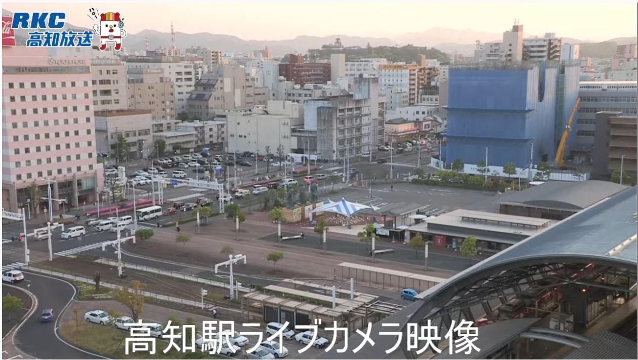 webcam Kochi