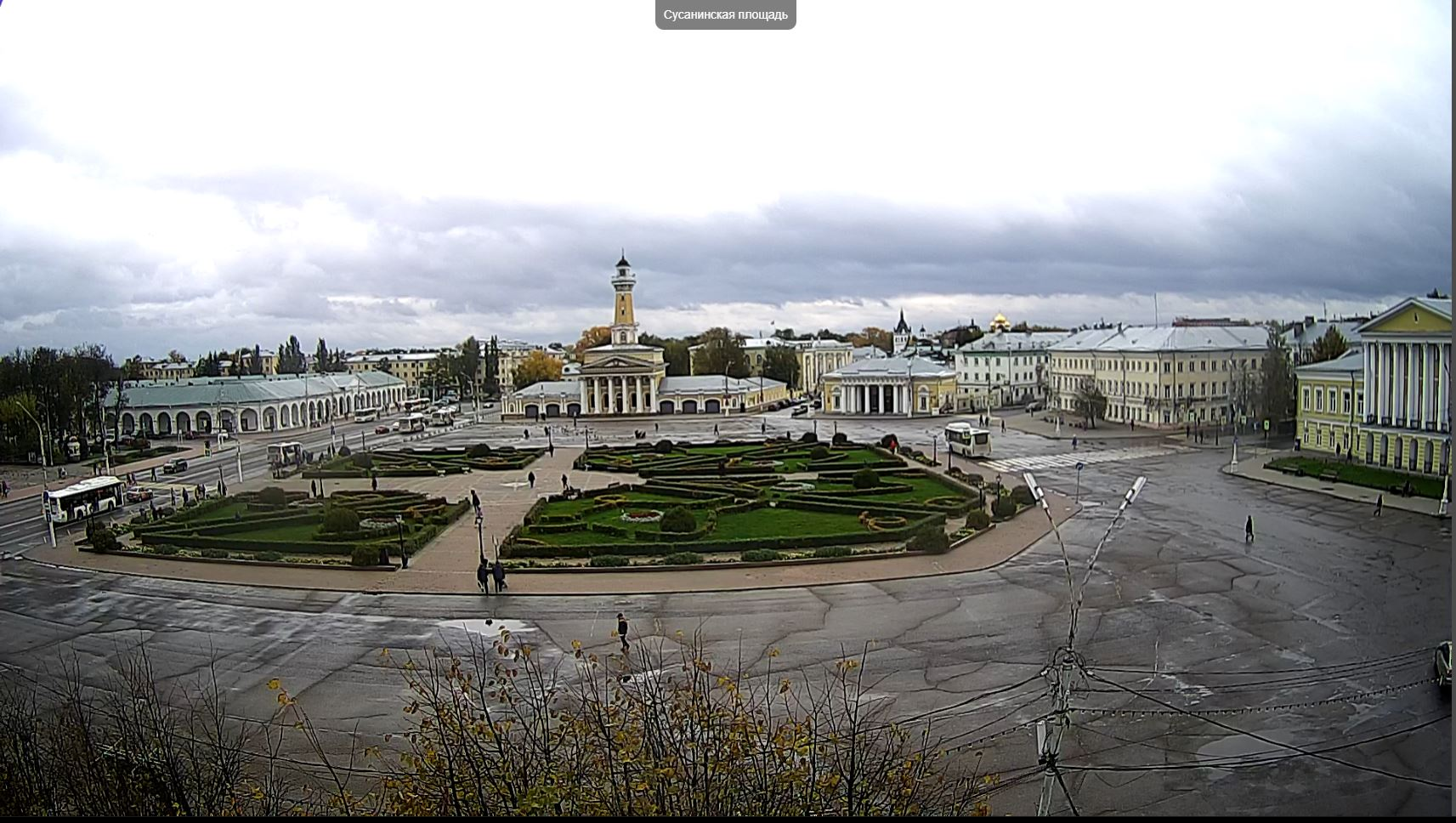 webcam Kostroma