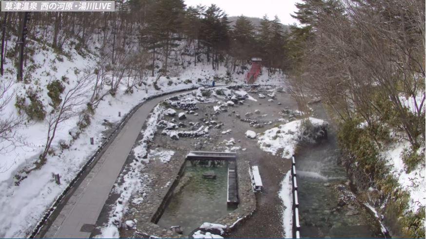 webcam Kusatsu