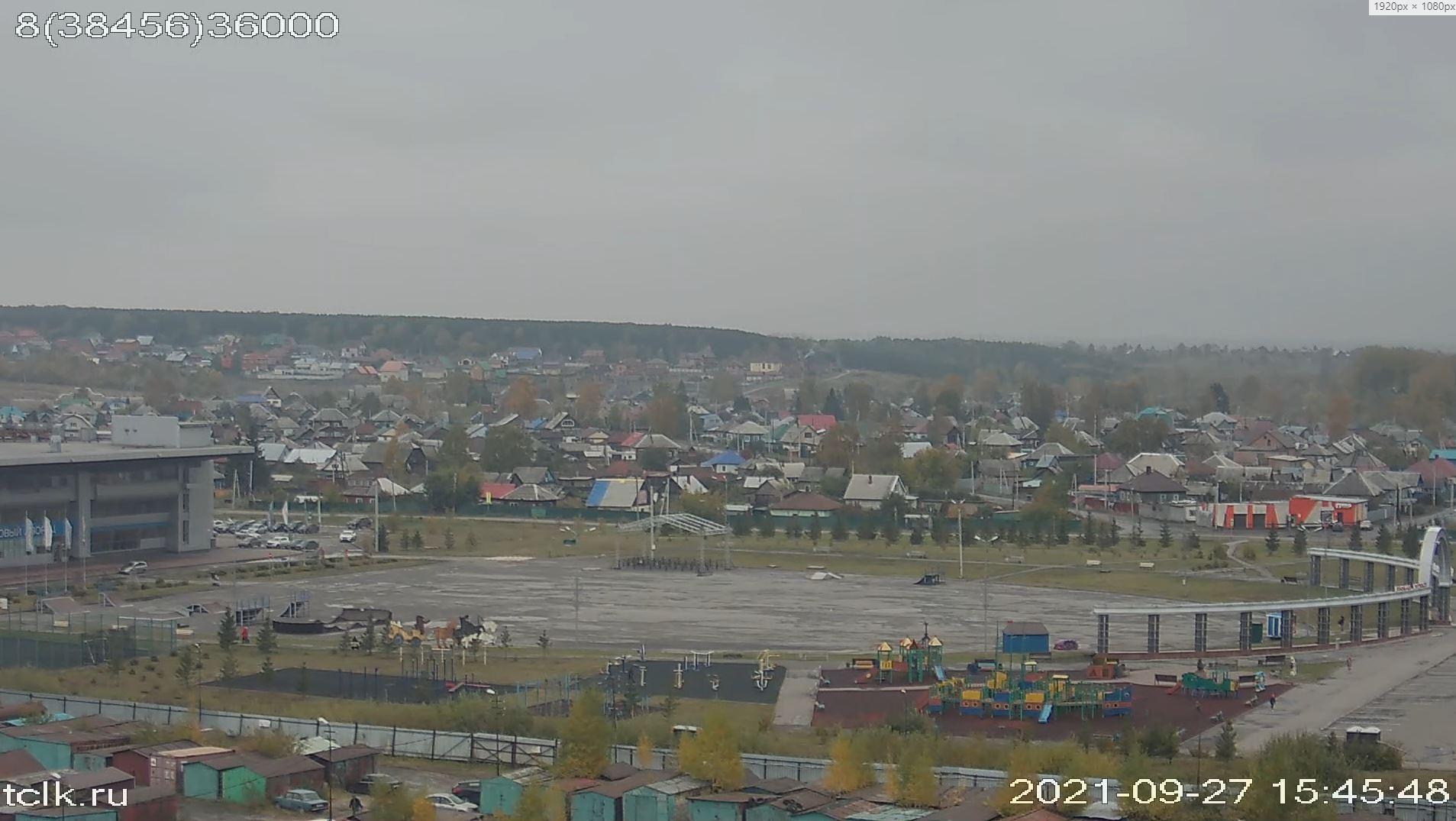 webcam Leninsk-Kuznetsky