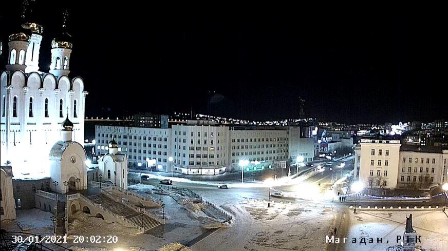 webcam Magadan