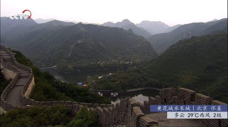 webcam Grande Muraille de Chine