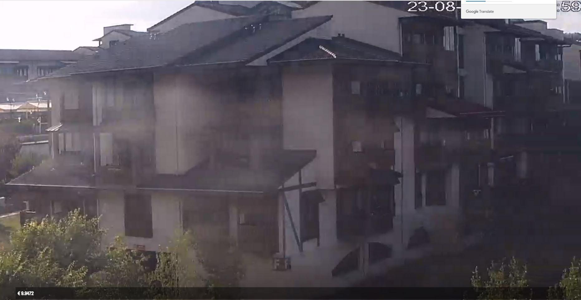 webcam Narven