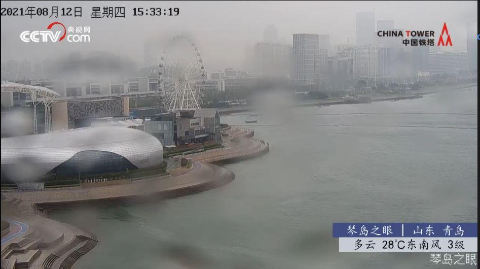 webcam Qingdao