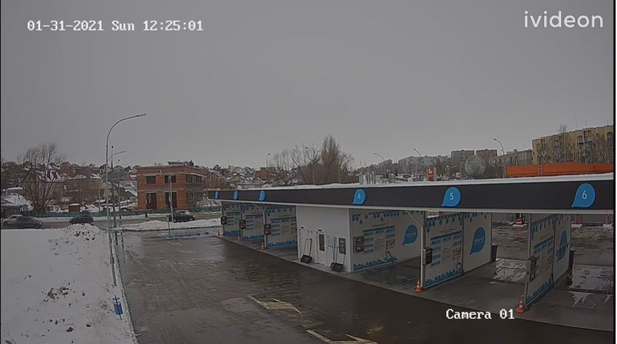 webcam Saratov
