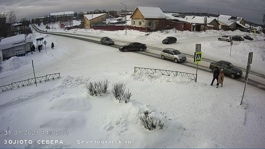 webcam Severouralsk