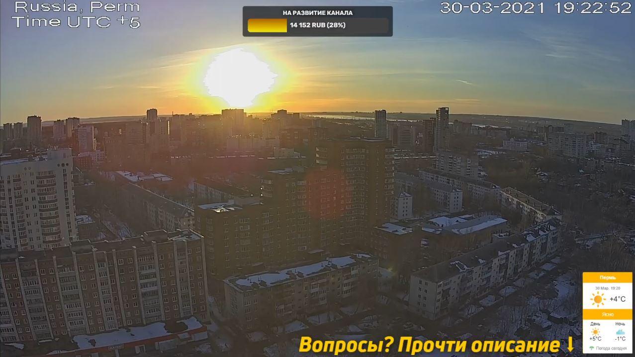 webcam Solikamsk