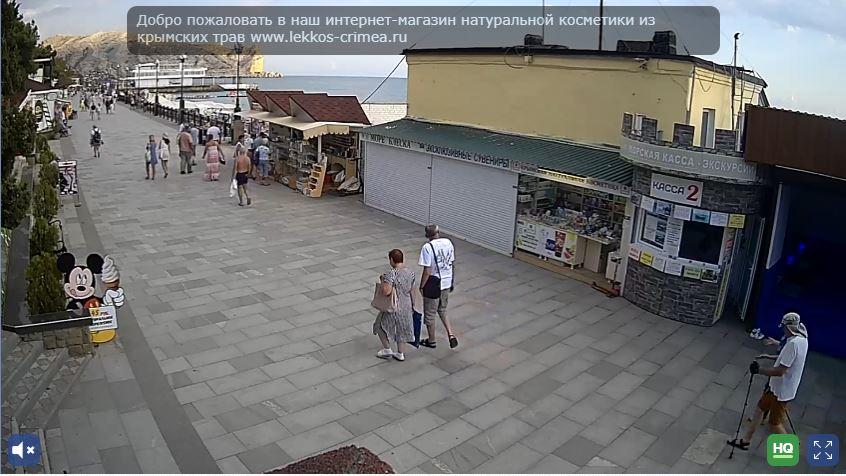 webcam Sudak