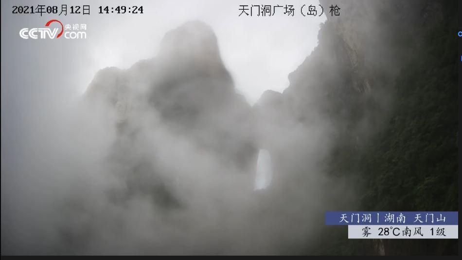webcam Montagne Tianmen