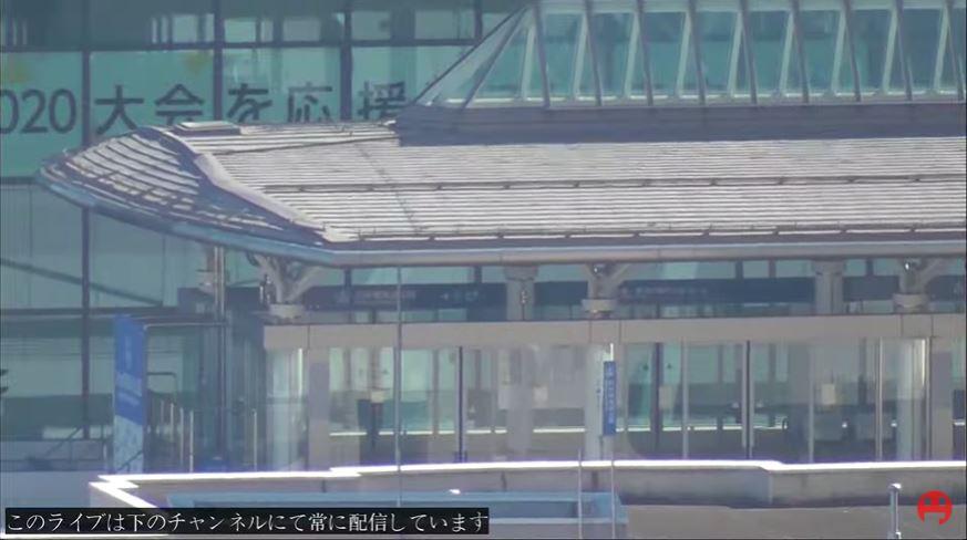 webcam Tokyo - Odaiba Marine Park