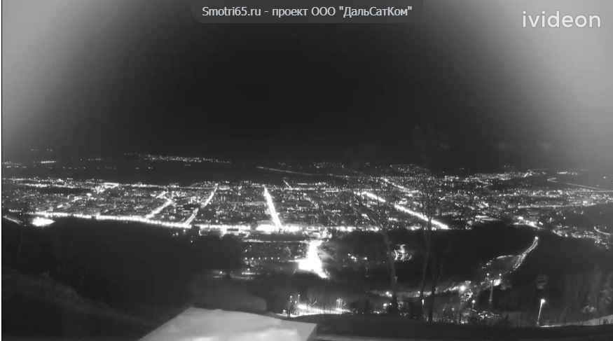 webcam Ioujno-Sakhalinsk