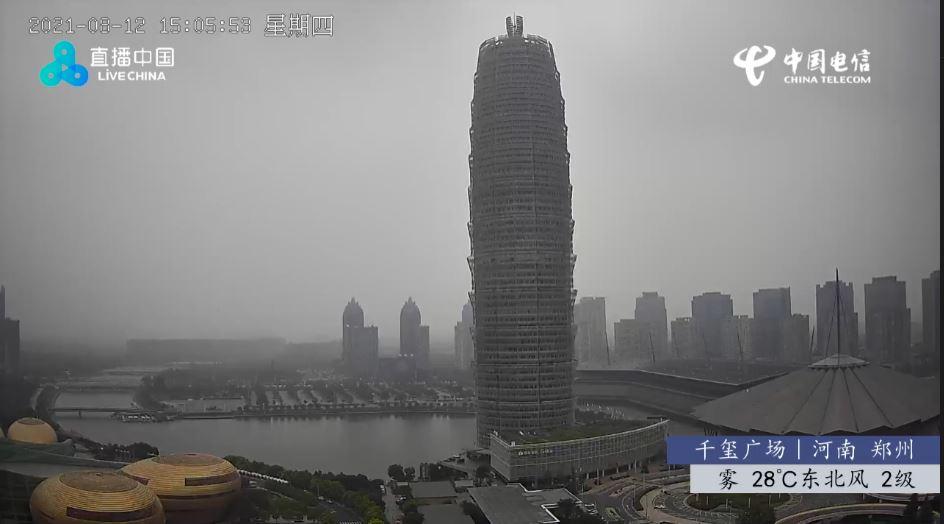 webcam Zhengzhou