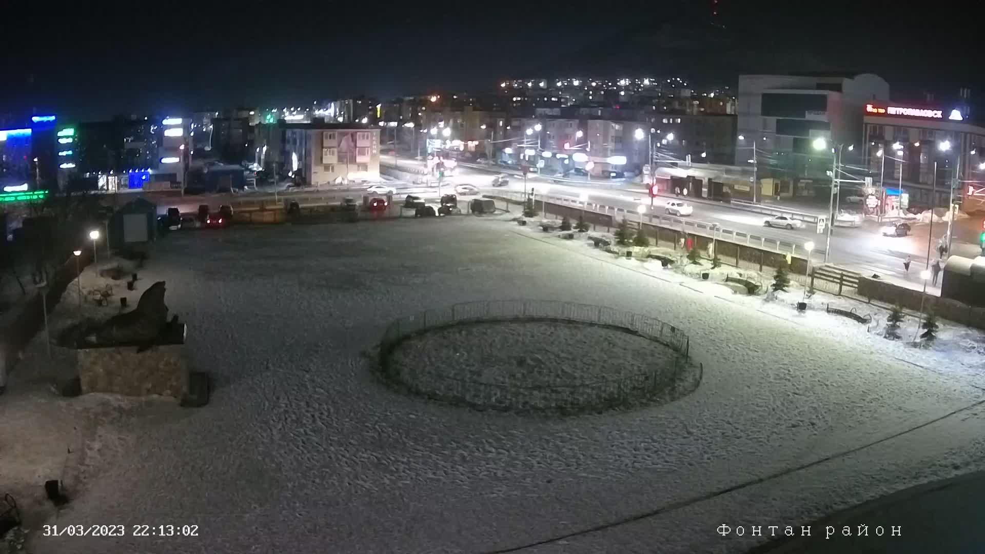 webcam Petropavlovsk-Kamtchatski